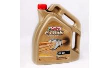 Castrol Titanium FST EDGE Turbo Diesel 5W40 5L